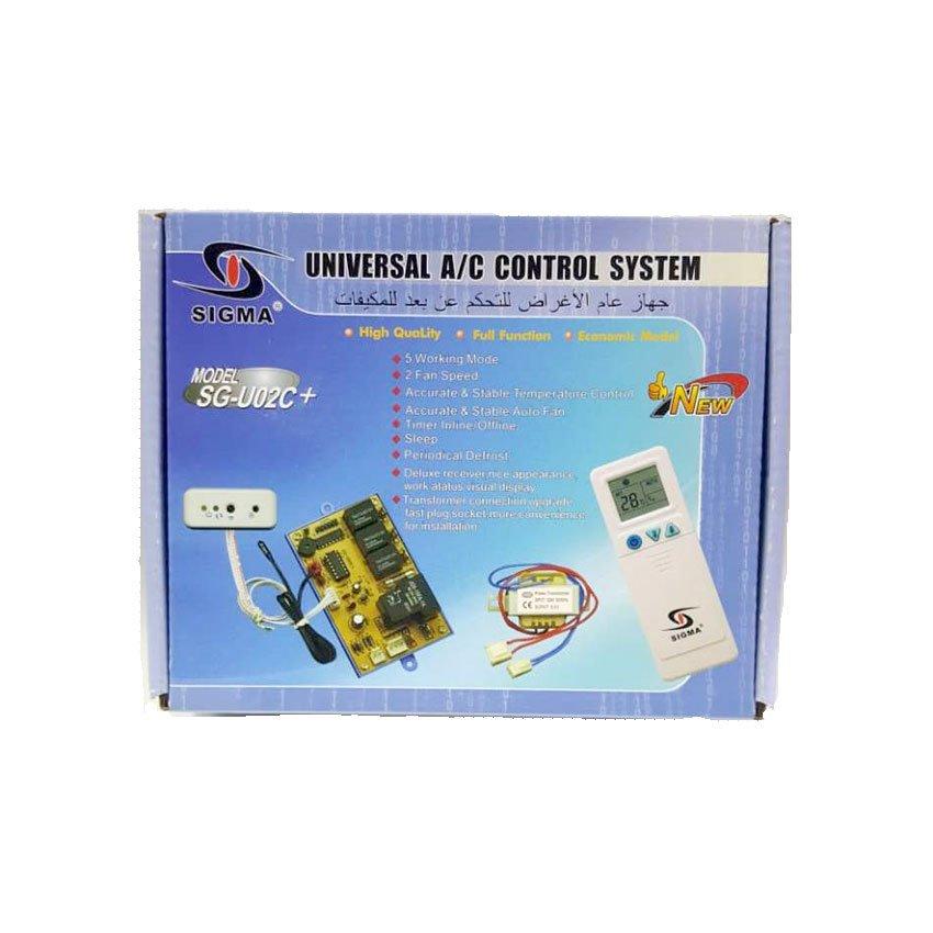 Kit-Split-Ac-U02C-Sigma