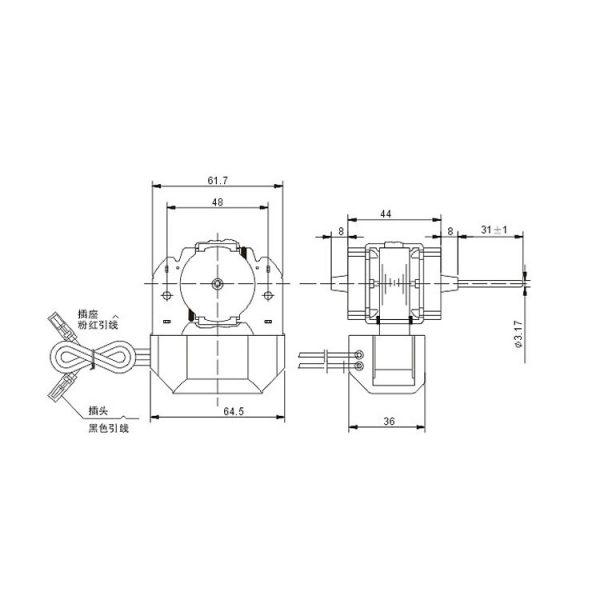 Shaded Fan Motor YZF-1-6.5-R